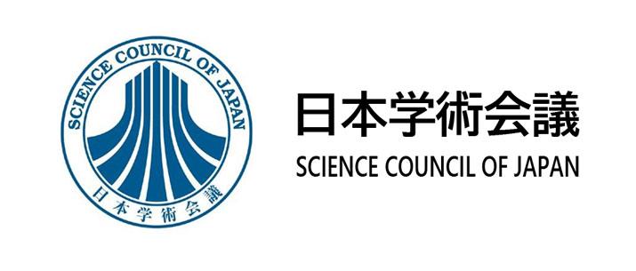 日本学術会議 協力学術研究団体